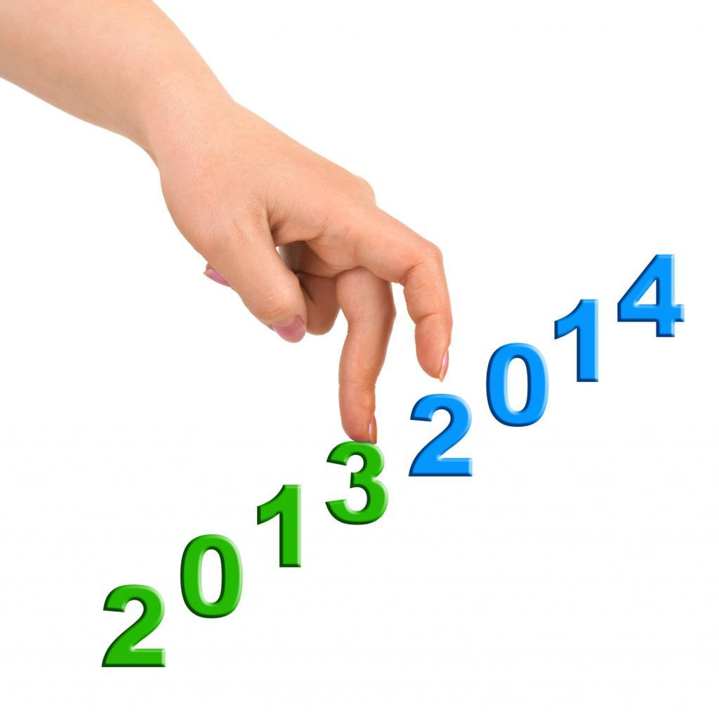 תחזיות 2014